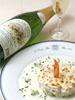 ル・コルドン・ブルー特製レシピ:ラ ボエーム(リムー古代製法) 発泡