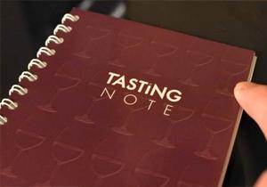 ワインテイスティング用ノート