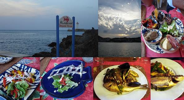 海辺のレストランの様子